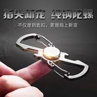 不锈钢钥匙扣男腰挂件个性多功能汽车锁匙扣男士创意礼品指尖陀螺