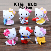 动漫公仔 玩偶手办 奇妙仙子 龙猫 大白 机器猫 生日礼物装饰摆件