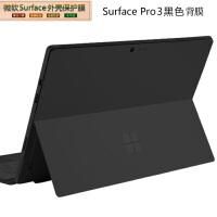 微软new后surface背膜go贴膜4背贴5全套机身book2保护pro6全新lap贴纸5配 surface Pro