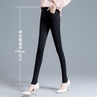 №【2019新款】冬天穿的加长打底裤女外穿高个子超长新款小脚铅笔高腰薄款黑色加长版长裤