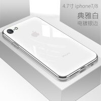 苹果6手机壳玻璃镜面7plus女款iphone6s潮男六s七p潮牌7P新款硅胶全包防摔创意个性红白黑 !⑦/⑧ 【典雅