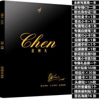 EXO金钟大写真集chen周边专辑大礼包海报明信片手环徽章生日礼物