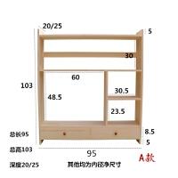 定制实木打印机桌面整理收纳置物架办公室电脑增高架显示器托架子