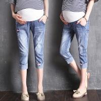 孕妇裤夏季七分裤宽松弹力托腹裤夏装薄款棉孕妇牛仔裤大码孕妇