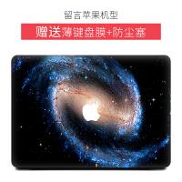苹果笔记本电脑壳Macbook12air11pro15.4寸13.3外壳mac保护壳配件