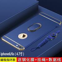 iPhone6手机壳苹果6s磨砂外壳6plus全包硬壳6p防摔男6sPlus套六s女新款6sp网