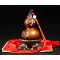 铜葫芦摆件摆件装饰品小摆件家居葫芦手把件挂件 紫铜双钱葫芦