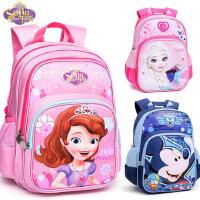 迪士尼儿童女苏菲亚书包小学生1-3年级公主女童女孩冰雪奇缘一