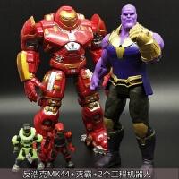 复仇者联盟4 美国队长蜘蛛侠钢铁侠黑豹可动人偶模型玩具漫威 买就送支架+礼品