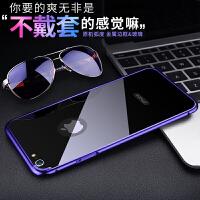 苹果6手机壳金属边框超薄6s玻璃iphone6plus全包边防摔6sp保护套ipone男潮牌六女新款 6/6s Plu