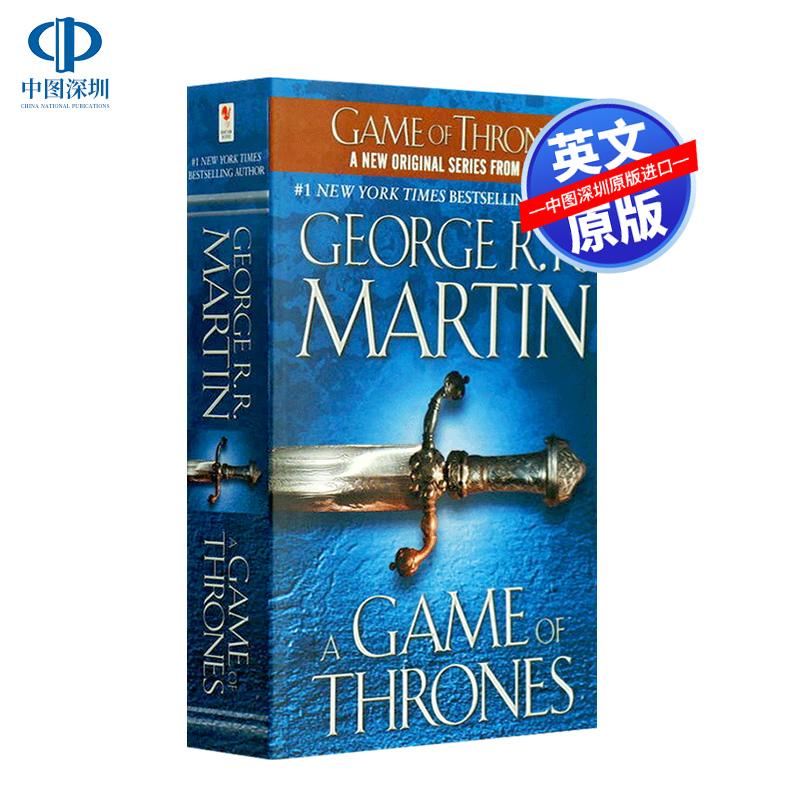 权力的游戏 英文原版小说 A Game of Thrones 冰与火之歌1 a song of ice and fire 国外书籍 原装进口 正版 纯正原版进口