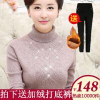 妈妈冬装毛衣中年高领加厚保暖打底衫中老年女装30-40-50岁羊毛衫