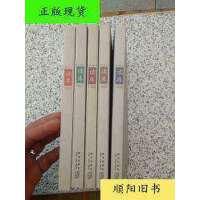 【二手旧书9成新】读库 1400、1401、1402、1404、1406 五本合售