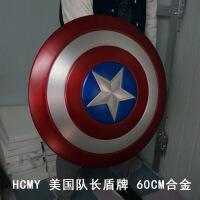 HCMY美国队长盾牌全金属钢铁侠美队振金盾1比1铝合金复仇者联盟3