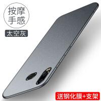 三星A9S手机壳三星A6S手机套A8s磨砂硅胶套Star软壳GalaxyA9Starlite保护套A