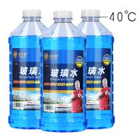 镀膜汽车防冻玻璃水夏季冬季车用雨刮水清洗剂除虫胶型SN0354 如图