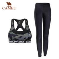 【领券下单立减111元】camel 骆驼瑜伽服套装 女款针织两件套健身跑步运动