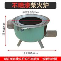户外用品柴火炉野营炉具野外烧烤炉便携炉烧劈柴炉子家用柴火炉子