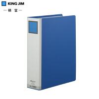 KING JIM 锦宫976GS文件夹 A4资料夹 二孔单开管文件夹 60mm文件管理收纳夹