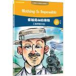 外研社:穿越高山的铁轨:工程师詹天佑(世界名人小传英汉双语阅读)(可点读)