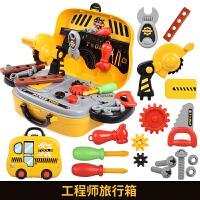 儿童工具箱玩具套装过家家维修修理益智男宝宝3456岁男孩玩具电钻