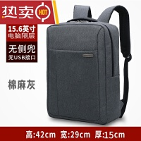 双肩包男士背包商务简约电脑包女大高中学生书包休闲旅行背包SN8330
