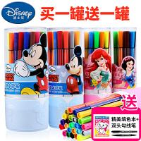 迪士尼正版36色水彩笔套装24色可水洗彩色笔批发手绘画画笔幼儿园儿童初学者小学生用12色无毒学生文具用品