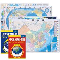 中国地理地图+世界地理地图(学生专用版)(套装2册)