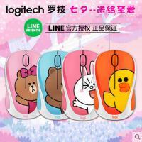 罗技LINE FRIENDS无线鼠标光电办公游戏情侣女生布朗熊卡通休闲