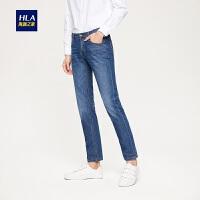 HLA/海澜之家中腰牛仔裤男2018春季热卖猫须微弹男士裤子