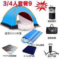 20180515213202398露营帐篷户外3-4人全自动套餐双人2人钓鱼防紫外线野营野外自驾游