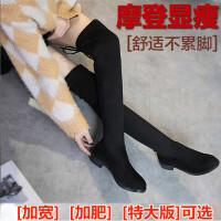 过膝靴女2018新款秋款大码过膝长靴女40-43平跟腿粗弹力显瘦长筒ljj