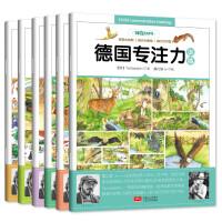 德国专注力养成大画册6册专注力训练书幼儿逻辑思维训练书籍绘本3-6-12周岁儿童图书全脑开发找不同迷宫书益智早教隐藏的