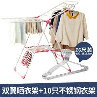 折叠晾衣架落地室内户外晒被子架婴儿升降阳台晒衣服架