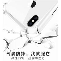 |SM-G8850气囊防摔磨砂全透明手机壳全包边保护套男女 +钢化膜