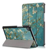华为M5平板电脑保护套10.1寸青春版8.4寸皮套荣耀平板5防摔壳8寸