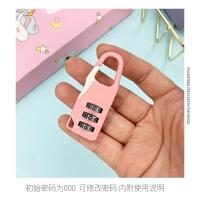 小学生写日记密码本带锁A6盒装手账本套装彩页笔记本子韩国少女心B6手帐本