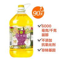 【90天新油】中粮初萃 非转基因玉米胚芽油5L