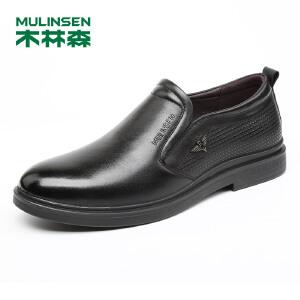 木林森男鞋2018年秋冬新款真皮皮鞋套脚轻质舒适商务休闲鞋 87053020