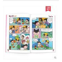 淘气包马小跳系列的书漫画升级典藏版全套10册四五六年级小学生校园课外杨红樱童话绘本画本