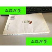 雀巢语屑 /唐吟方 著 浙江古籍出版社
