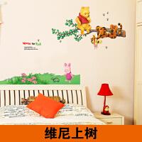 卡通墙贴纸 儿童房客厅卧室装饰贴画 幼儿园教室布置卡通动物墙贴 #20