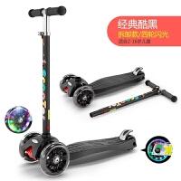 儿童滑板车3-6-14岁小孩2三四轮折叠闪光踏板车滑滑车玩具