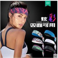 时尚装饰带止汗护额运动头带男女吸汗头巾健身跑步纯束发棉