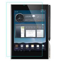E人E本T9钢化玻璃膜 e人e本 7.86英寸商务平板电脑屏幕钢化膜 T9 钢化膜
