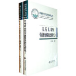 美、英、日、印四国学前教育体制的比较研究 霍力岩 北京师范大学出版社 9787303160860