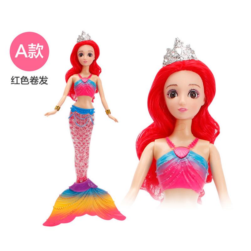 ?美人鱼玩具玩偶套装人鱼公主美芙芭比儿童女孩音乐发光洋娃娃礼物  音乐七彩灯光美人鱼