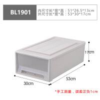 抽屉式收纳柜子塑料衣柜收纳盒衣服收纳箱加厚儿童储物柜鞋柜 白色/米色单个