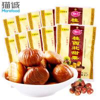 桂西北拉友甜栗板栗100g*10包栗子仁甘栗仁即食坚果零食广西特产