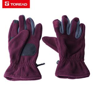 探路者手套 18秋冬户外男式抓绒手套ZELG91505